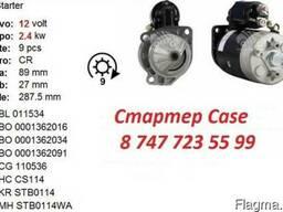 Стартер Case 1163669