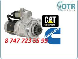 Стартер Cat C9, Cummins isx15 8200033