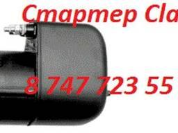 Стартер Claas 0001418016