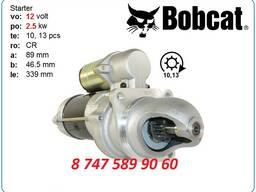 Стартер Cummins, Bobcat 444, 980