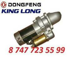 Стартер Cummins, Dongfeng, King Long 3968130