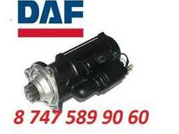 Стартер Daf 0001261007