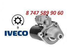 Стартер Iveco Daily 504201467
