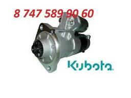 Стартер Kubota M008T70971