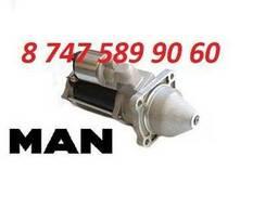 Стартер Man 0001231019
