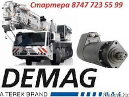 Стартер на автокран Demag 0001510014
