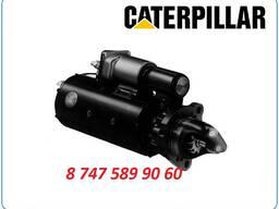 Стартер на бульдозер Cat 814f, d2k2, d4k 10478864