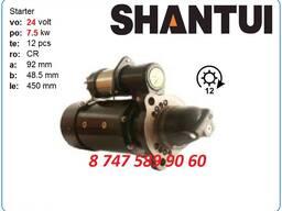 Стартер на бульдозер Shantui sd16 3t2660