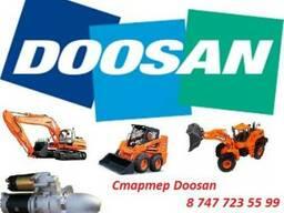 Стартер на экскаватор Doosan (Daewoo d1146) 6526201-7124