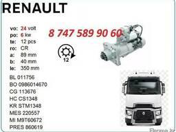Стартер на грузовик Renault 5010306777
