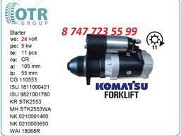 Стартер на вилочный погрузчик Komatsu 1-81100-042-1