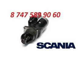 Стартер Scania 0986011280