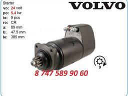 Стартер Volvo Dd136hf, dd30, 4500 0001416026