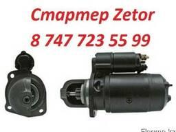 Стартер Zetor 78350925