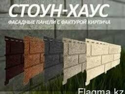 Стеновые панели - фото 1