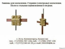 Стержень электрод штырь заземления СМП, шина заземления - фото 3