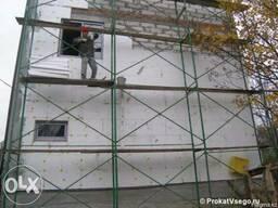 Аренда строительные леса Алматы