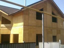 Сборные дома
