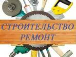 Строй Компания окажет Строительно-монтажные работы под ключ - фото 1
