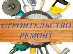 Строй Компания окажет Строительно-монтажные работы под ключ