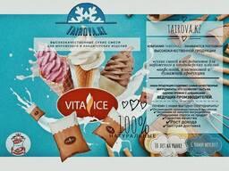 Сухие пищевые смеси для мороженого и молочных коктейлей NORD