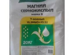 Сульфат магния (магний сернокислый), 20 кг
