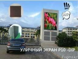 Светодиодный экран лед экран RGB P4 P5 P6 P8 P10 - фото 3