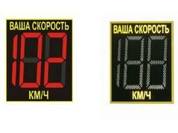 Табло контроля скорости ТКС