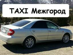 TAXI Алматы Бишкек межгород такси