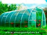 Теплица «Удачная Классик» СПК Skyglass 4мм