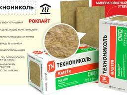 Теплоизоляционные плиты Роклайт (30-40 кг/куб. м)
