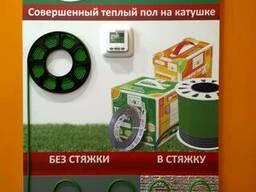 Теплые электрические полы GreenBox Теплолюкс