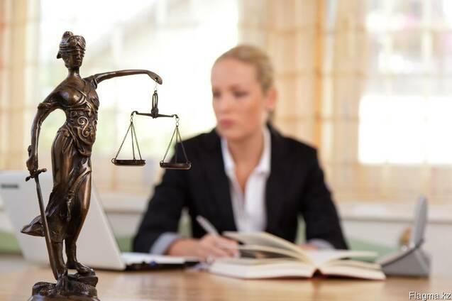 ТОО Юридические услуги