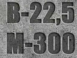 Товарный бетон М-300 Алматы. Доставка всех марок.