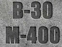 Товарный бетон М-400 Алматы и область. Все марки.
