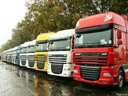 Транспортная компания Cargo Trans