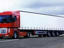 Транспортные и логистические услуги