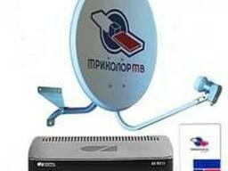 Триколор ТВ в Астане