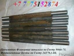 Анкерные фундаментные болты в Алматы от производителя