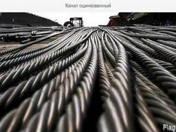 Трос стальной, канат стальной ГОСТ 3077-80