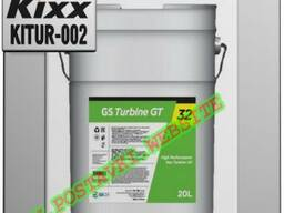 Турбинное масло gs turbine gt iso vg 32 арт. : kitur-002 (к