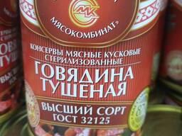 Тушёнка пр-ва РБ ( Слуцкий мясокомбинат )