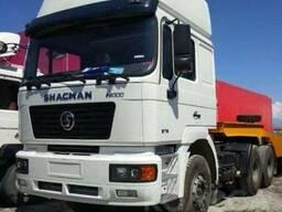 Тягач Shacman F2000