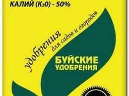 Удобрение КМУ Сульфат калия (0,9кг)
