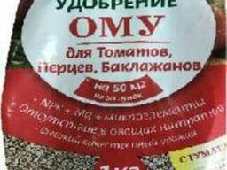 """Удобрение ОМУ """"Для томатов, перцев, баклажанов"""" 1кг"""