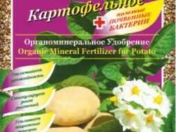 """Удобрение ОМУ """"Картофельное"""" полезные бактерии 5кг"""