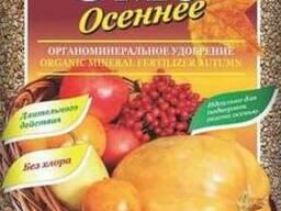 """Удобрение ОМУ """"Осеннее"""" 3кг"""