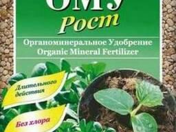 """Удобрение ОМУ """"Рост"""" 0,05кг"""