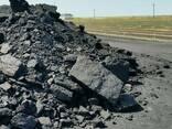 Уголь бурый марки Б-3. - фото 1