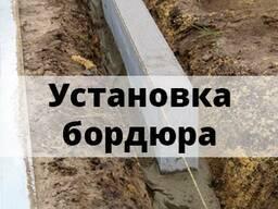 Укладка тротуарной плитки, установка бордюр и поребрик